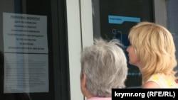 Офис мобильного оператора «Киевстар» в оккупированном Россией украинском Симферополе закрыли 11 августа 2014 года