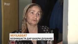 Дар Душанбе низоми пешпардохти хадамоти барқ ҷорӣ мешавад
