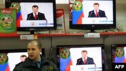 Россия услышала второе послание президента Дмитрия Медведева.