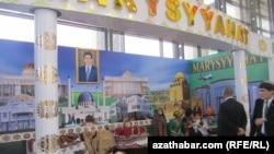 Выставка Туризм и спорт, Ашхабад.