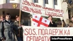 Abxaziyadan olan qaçqınların mövqeyi belədir, Tbilisi, 8 dekabr 2006
