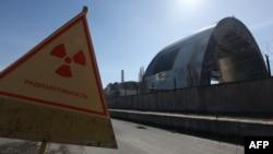 Волки Чернобыля