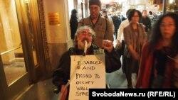 """Один из сторонников движения """"Захвати Уолл-стрит"""""""