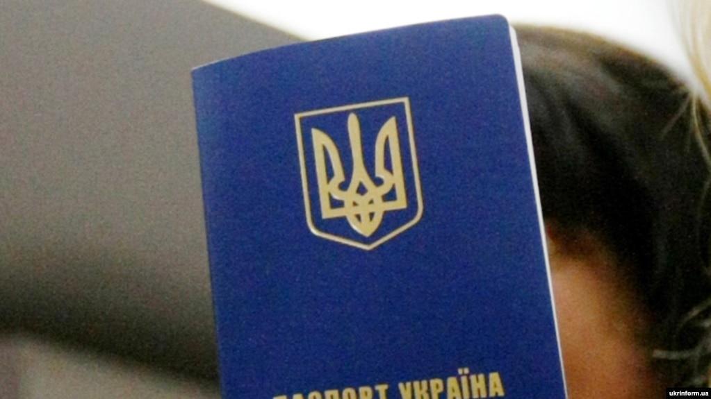 Мода на імена  як називають дітей в Україні  2e933d61146c9