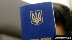 В комплект к синему паспорту у многих жителей Украины есть еще и красный