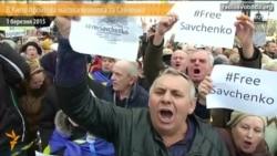 Кияни масово помолились за Надію Савченко