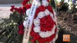 Сына Виктора Януковича похоронили в Севастополе