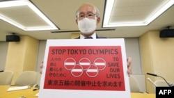 Протестующий против проведения Олимпиады в Токио.