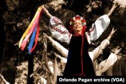 Лариса Паган