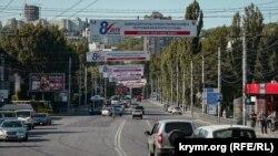 Политическая агитация накануне выборов в подконтрольный Кремлю парламент Крыма, Симферополь, июнь 2019 года