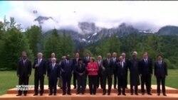 """В Баварии завершился саммит """"Большой семерки"""""""