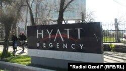 Отель «Хаятт Ридженси» в Душанбе. Иллюстративное фото.