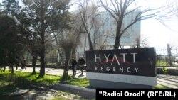 17 місце в рейтингу посідає родина Прітцкерів, які володіють мережею готелів Hyatt. Її заснував син українських емігрантів