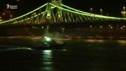 Будапештда Дунайга қулаган сайёҳларни қидириш ишлари давом этмоқда