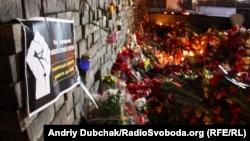 Вшанування пам'яті Небесної Сотні у Києві