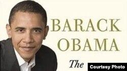 Дэвид Брукс: «Обама хочет исключить из политики стиль «шестидесятников» — то есть, уверенность в своей полной правоте и в зловредной глупости противников»
