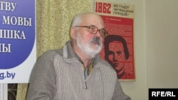 Аляксей Марачкін.
