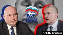 Михаил Развожаев и Сергей Аксенов (коллаж)
