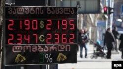 Վրաստան - Փոխանակման կետ Թբիլիսիում, մարտ, 2015թ․