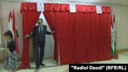 Референдум в Таджикистані, 22 травня 2016 року
