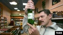 Spirtli içkilər Azərbaycanda da kişilərin ömrünü qısaldan səbəblərdən biridir