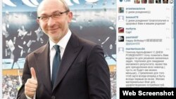 Ukraine -- Page of Kharkiv city mayor Gennady Kernes in Instagram, 27Jun2013.