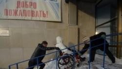Россия в движении: Безбарьерная страна
