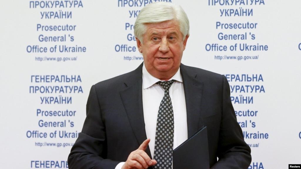 Суд усправі Мосійчука відбудеться 9 листопада