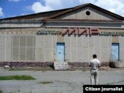 """Sowet döwründe Gazagystanda salnan """"Mir"""" kinoteatry"""