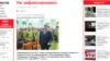 Російське видання «Совершенно секретно» продовжує серію фейкових документів щодо збиття «Боїнга» на Донбасі