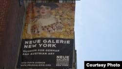 Нью-Йорк. Музей австрийского и немецкого искусства.