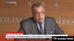 Скриншот телерепортажа о покушении на посла России в Турции Андрея Карлова.