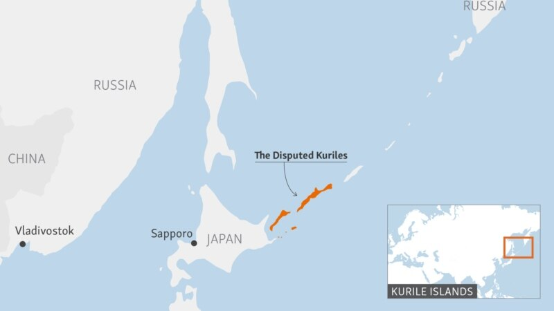 Earthquake Off Kurile Islands Causes Small Tsunami