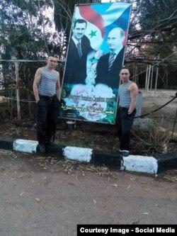 Российские морские пехотинцы в Сирии. Фото из социальных сетей