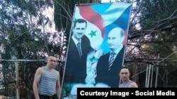 Сирия. Российские солдаты в Сирии на фоне плаката с Башаром Асадом и Владимиром Путиным