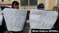 Нарын шаарындагы митинг. 24-июль, 2017-жыл.