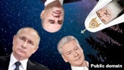 Владимир Путин, Сергей Собянин, патриарх Кирилл и Михаил Мишустин, коллаж