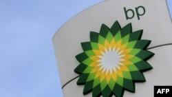 BP şirkətinin loqosu