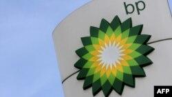 British Petroleum (BP) ընկերության լոգոն, արխիվ
