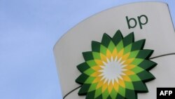 Its decision on March 24 to block the deal is a blow to BP, which looked to its deal with Rosneft to secure future growth as it emerges from last year's disastrous Gulf of Mexico spill, when some questioned the company's very survival.