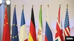 Флаги стран-участниц переговоров относительно ядерной программы Ирана во время встречи в Алматы. Казахстан, февраль 2013 года.