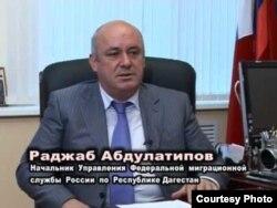 "Раджаба Абдулатипова в Дагестане называют ""казначеем"" брата"