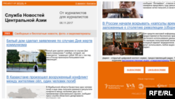 "Screen grabs of the Central Asian Newswire newsletter which reads ""From journalists for journalists"""