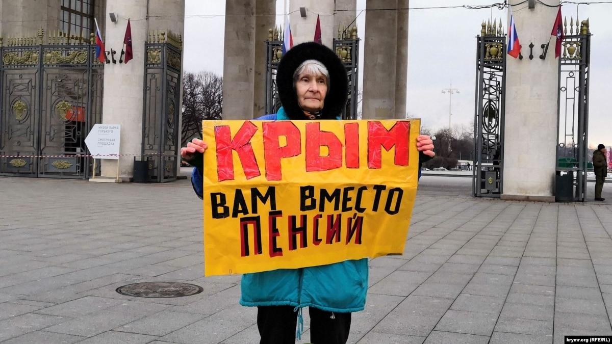 Украинская и российская пенсии для крымчан: популизм или обязанность государства?