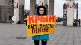 Неделя: пятая годовщина аннексии Крыма