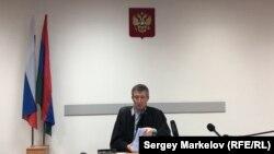 Судья Александр Смирнов