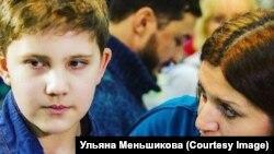Ульяна и Илья