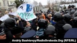 Активісти під Межигір'ям: «Нас не залякати»