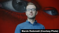 Марцін Радомський