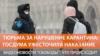 ՌԴ Պետդուման խստացնում է կարանտինի խախտման համար պատիժ նախատեսվող օրենքները